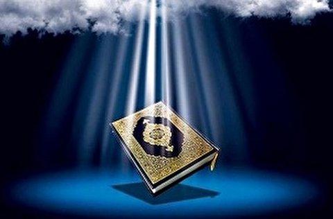 آیا  قرآن قابل فهم است؟
