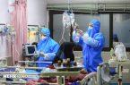 شهرکریمه – وخامت حال ۸۸ بیمار کرونایی در قم/ ۷ بیمار کرونایی فوت کرده اند